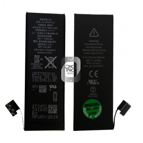 باتری آیفون 5G