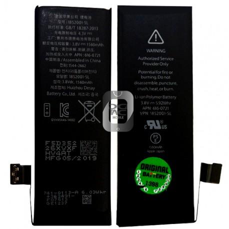 باتری ایفون 5S