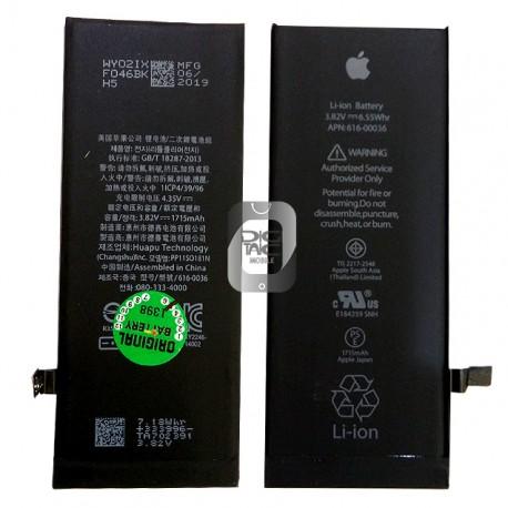 باتری ایفون 6s
